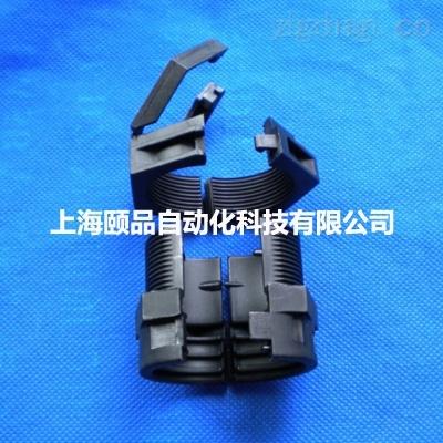 EPIN-COFLEX雙開口可分式尼龍軟管和接頭(COFLEX conduit and split
